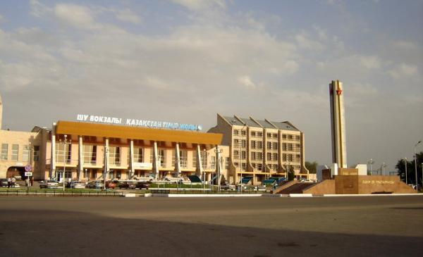 г. Шу. Железнодорожный вокзал