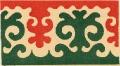 Орнаментальный мотив кошмового футляра (покрышки) для деревянного сундука. Аул Былкылдак, Павлодарский район.