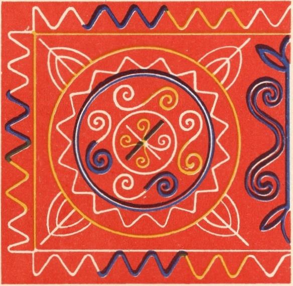 Вышивка казахский орнамент 55