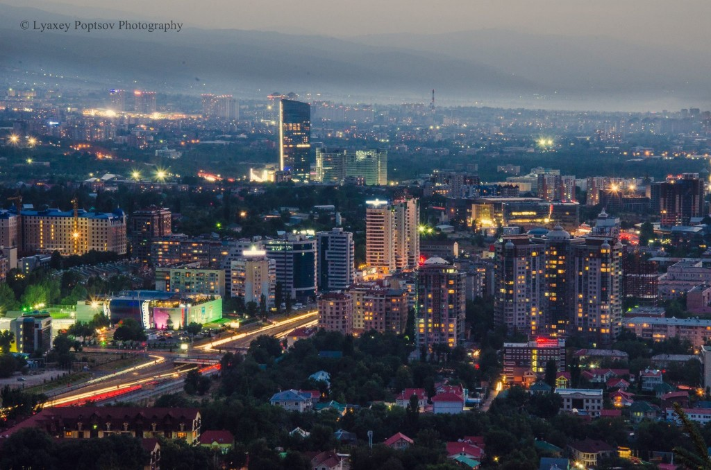 Вечерние огни Алматы