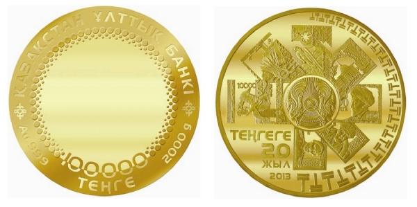 100000 тенге (20 летию введения национальной валюты) купить 100 рублей сочи
