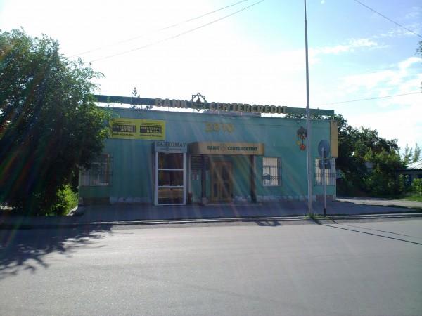 N86-24072010185