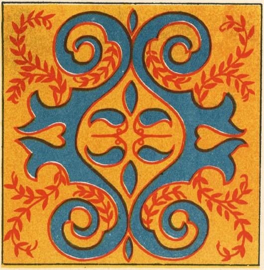 Казахские орнаменты для вышивки 64