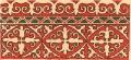Орнаментальный мотив кошмового футляра (покрышки) для деревянного сундука. Узор выполнен те никой апликации. Акмолинский район.