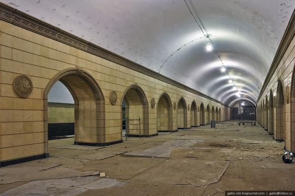 Станция Тулпар