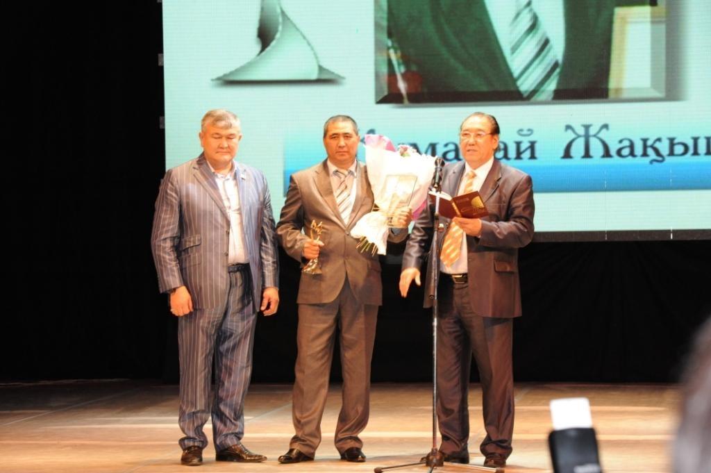 вручающие гости Кусман Шалабаев и Шомишбай Сариев, а также лауреат Жумабай Жакып