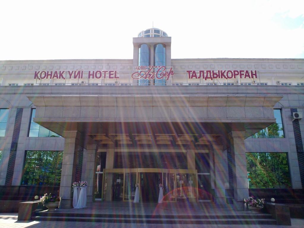 Талдыкорган N86-24072010128