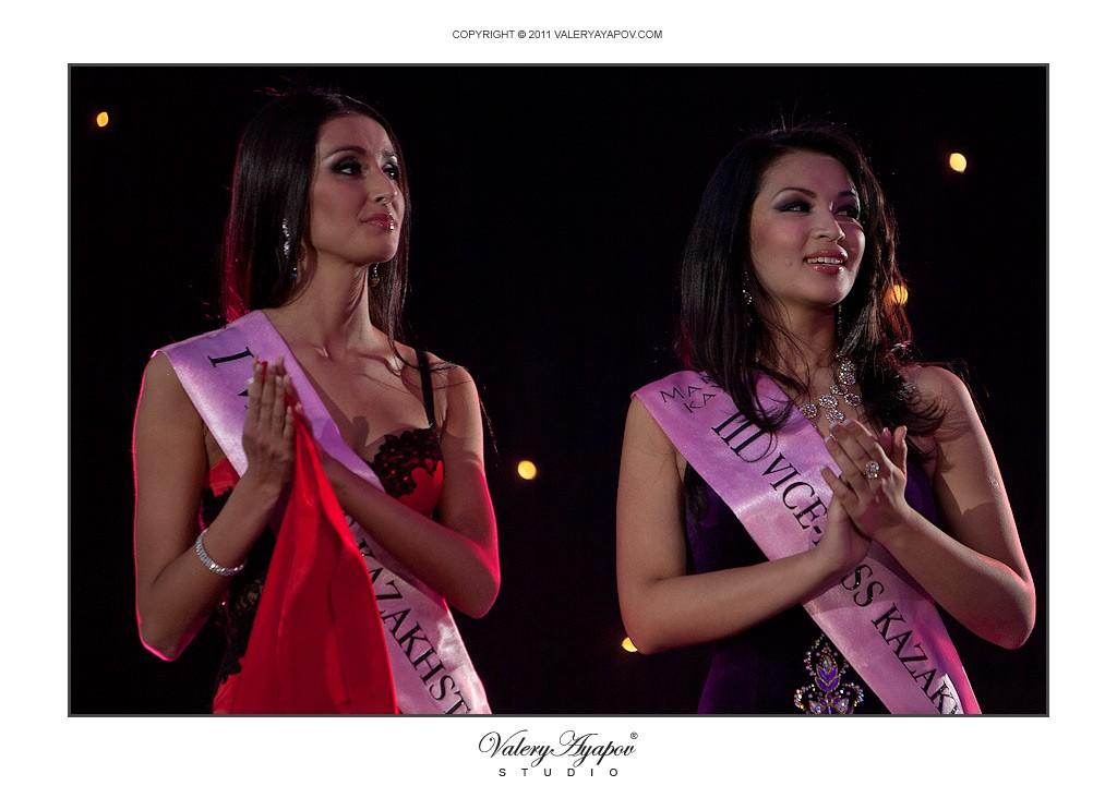 Мисс Казахстан 2011